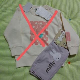 シマムラ(しまむら)の新品タグ付き ミッフィーmiffy パンツ100 女の子 しまむら(パンツ/スパッツ)
