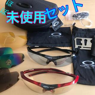 Oakley - 【未使用】オークリー サングラスセット スポーツ サングラス