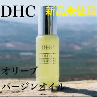 DHC - DHC オリーブバージンオイル 30ml  新品未使用