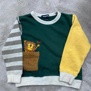 クレードスコープ(kladskap)のデコpon様専用●(Tシャツ/カットソー)