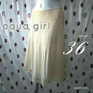 アクアガール(aquagirl)のaqua girl ❤ 36 オフ ホワイト すそ レース スカート レディース(ひざ丈スカート)