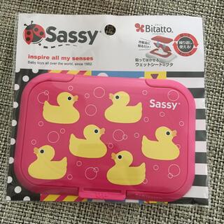 サッシー(Sassy)のsassy   ウエットシートのふた(ベビーおしりふき)