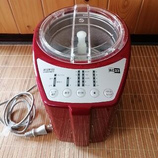 精米機 山本電気 匠味米 RC23(精米機)