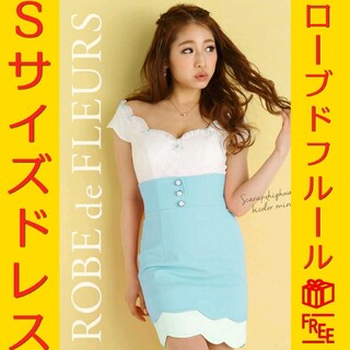 ローブ(ROBE)のROBE de FLEURS ローブドフルール バイカラーミニドレス S ブルー(ナイトドレス)