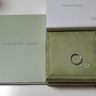 ヴァンクリーフアンドアーペル(Van Cleef & Arpels)のヴァンクリーフ&アーペル エステルリング プラチナ(リング(指輪))