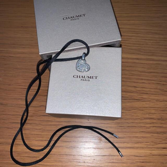 CHAUMET(ショーメ)の★ お値下げしました! ショーメ ハートパヴェペンダント レディースのアクセサリー(ネックレス)の商品写真
