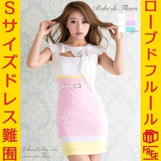 ローブ(ROBE)のROBE de FLEURS ローブドフルール シフォンリボンタイトドレス S(ナイトドレス)