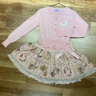 アンジェリックプリティー(Angelic Pretty)のCreamCookieCollectionのスカートとカーディガンセット(その他)