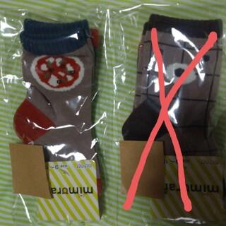 シマムラ(しまむら)のみもらんど ミモランド 靴下 新品(靴下/タイツ)