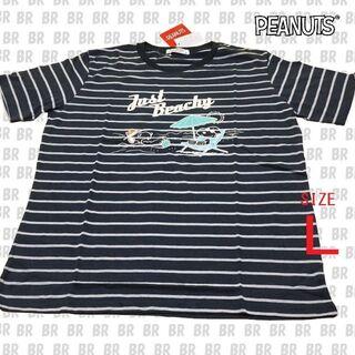ピーナッツ(PEANUTS)の新品 L スヌーピー&スパイク Tシャツ PEANUTS(S1192-328SA(Tシャツ/カットソー(半袖/袖なし))