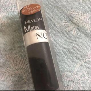 REVLON - レブロン マットリップ 新品