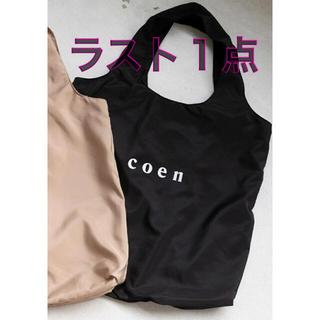 コーエン(coen)の《新品》コーエン coenロゴ エコバッグ ブラック(エコバッグ)