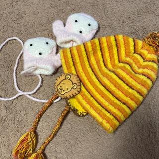 ディズニー(Disney)のディズニー プーさんのニット帽 くまさん手袋(手袋)