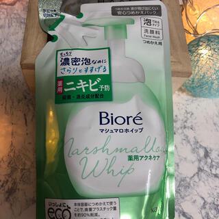 ビオレ(Biore)の◇ビオレ マシュマロホイップ◇詰替◇               薬用アクネケア(洗顔料)