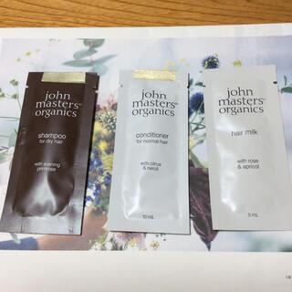 ジョンマスターオーガニック(John Masters Organics)のジョン マスター  ヘアケア  3品 お試し(ヘアケア)