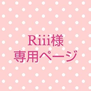 ディープログラム(d program)の☆Riii様専用ページ☆dプログラム ディープクレンジングオイル サンプルセット(クレンジング/メイク落とし)