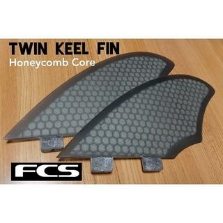 新品 FCS対応 ツインキールフィンSW(サーフィン)