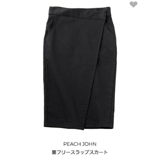 ピーチジョン(PEACH JOHN)のPEACH JOHN 裏フリースラップスカート 黒(ロングスカート)