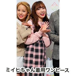 エイチアンドエム(H&M)のNiziU ミイヒ miihi 着用 ワンピース 韓国 ワンピース ニジュー (アイドルグッズ)