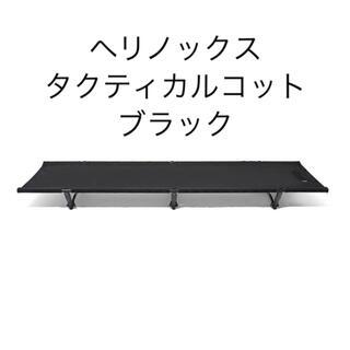outdoor様専用 helinox タクティカル コット コンバーチブル(寝袋/寝具)