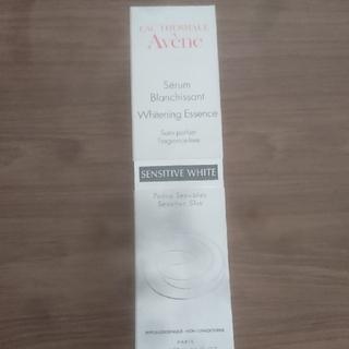 アベンヌ(Avene)のアベンヌ センシティブホワイトエッセンス50ml(化粧水/ローション)