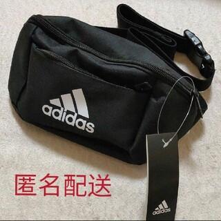 adidas - 【新品】Adidas ボディバック ウエストポーチ