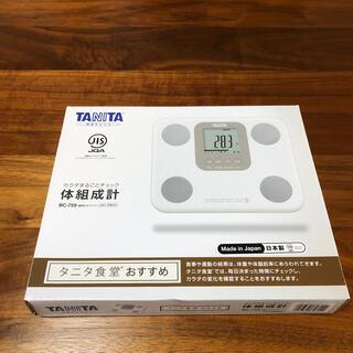 タニタ(TANITA)の体重計 TANITA 未使用!(体重計/体脂肪計)