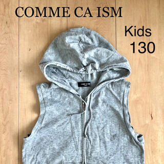 コムサイズム(COMME CA ISM)のCOMME CA ISM コムサイズム こどもパーカーベスト 130サイズ(Tシャツ/カットソー)
