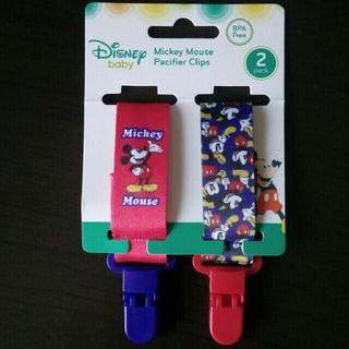 ディズニー(Disney)のディズニー ミッキーおしゃぶりホルダー ♥2本(ベビーホルダー)
