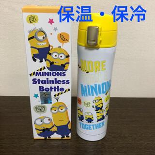 ミニオン(ミニオン)のミニオン 真空二重構造 保温保冷用 ワンプッシュ ステンレスボトル(水筒)