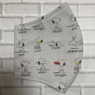 スヌーピー(SNOOPY)のスヌーピー インナーマスク グレー(その他)