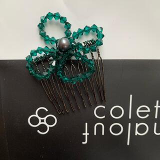 コレットマルーフ(colette malouf)のColette Malouf スワロフスキー✧フラワーミニコーム(ヘアピン)