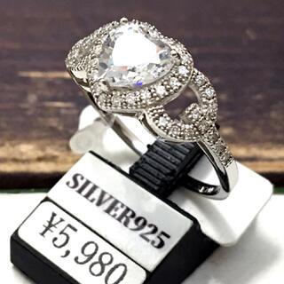 【16号】半額◆ハートCZ本物シルバー925リング(リング(指輪))