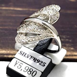 【17号】半額◆ワイドCZ本物シルバー925リング(リング(指輪))
