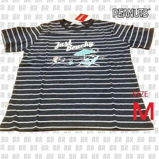ピーナッツ(PEANUTS)の新品 M スヌーピー&スパイク Tシャツ PEANUTS(S1192-328SA(Tシャツ/カットソー(半袖/袖なし))