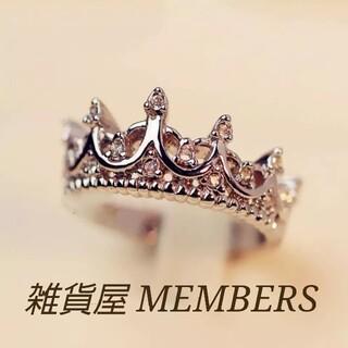 送料無料17号クロムシルバースーパーCZダイヤティアラクラウン王冠リング指輪値下(リング(指輪))