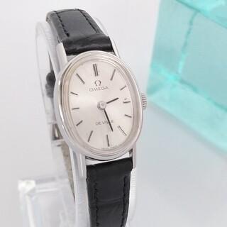 OMEGA - ⭐️OH済 オメガ 新品レザー ミニオーバル レディース 腕時計 ウォッチ 着物