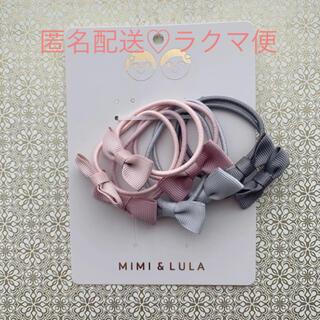 Bonpoint - MIMI&LULA ♡ ヘアアクセサリー ヘアゴム グログラン リボン 小