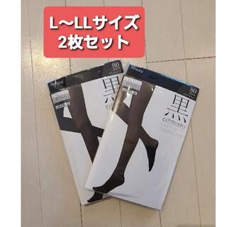アツギ(Atsugi)のATSUGI★アスティーグ★ピュアブラックタイツ★L~LL(タイツ/ストッキング)