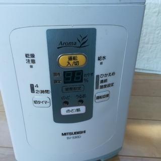 三菱電機 - 三菱電機 スチーム式加湿器