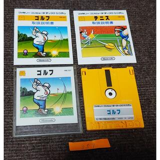 ファミリーコンピュータ - 【最安値・動作確認済】ディスクシステム『ゴルフ/テニス』(説明書付)