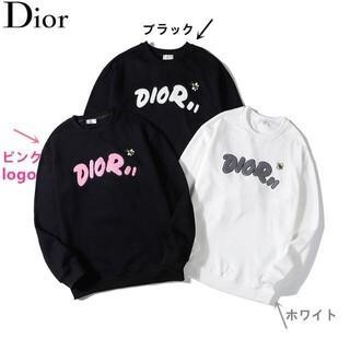 Dior - 2枚1000円引き Dior D1 トレーナー 男女兼用
