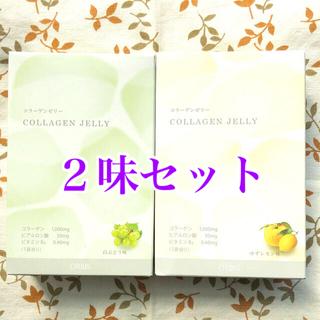 ORBIS☆コラーゲンゼリー☆白ぶどう味ゆずレモン味2箱セット