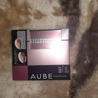 AUBE couture - オーブクチュールデザイニングインプレッションアイズ