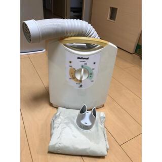 Panasonic - 布団乾燥機