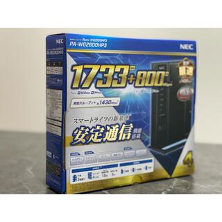 【NEC】PA-WG2600HP3 (Wi-Fiルーター)