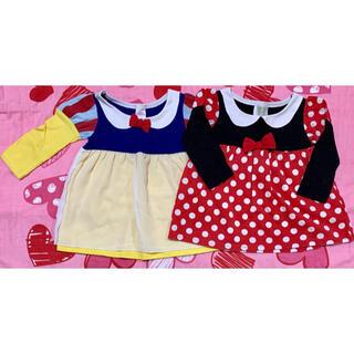ディズニー(Disney)の専用》白雪姫&ミニ- 2枚セット 80(ワンピース)
