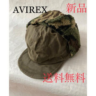 AVIREX - ❤️お年玉‼️大人気AVIREX暖かフライトキャップ‼️迷彩ボア