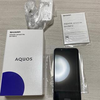 アクオス(AQUOS)のaquos sense 3 lite ブラック simフリー(スマートフォン本体)