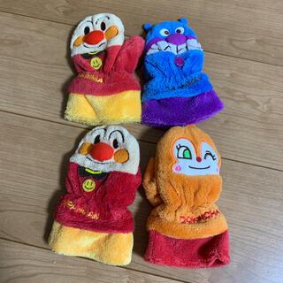 バンダイ(BANDAI)のお揃い 手袋 アンパンマン(手袋)
